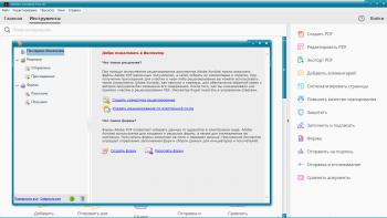 Adobe Acrobat на Русском скачать для Windows
